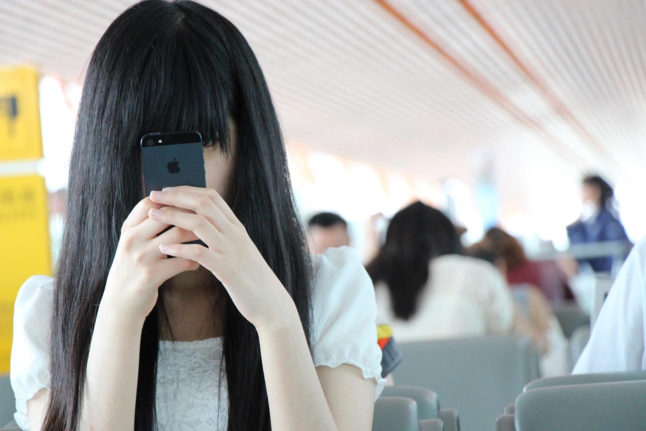 Sophie @ airport.beijing