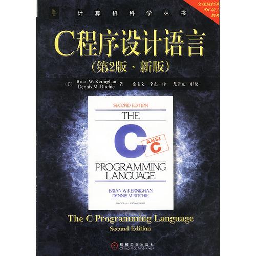 c_book