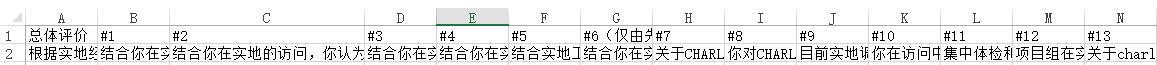 QQ截图20151012125503